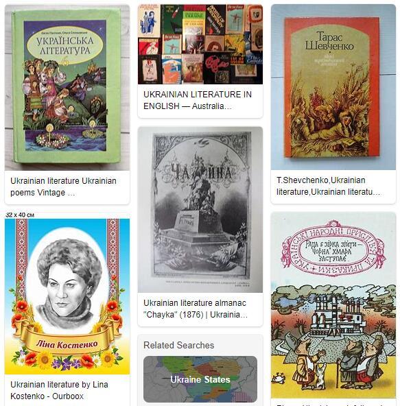 Ukraine Literature